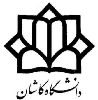 مدیریت فرهنگی دانشگاه کاشان